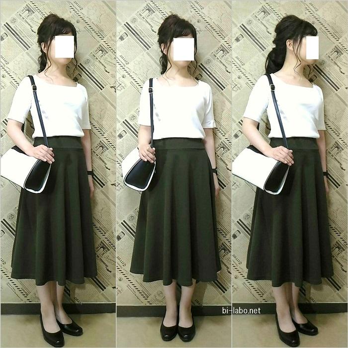 背が低い女性向け、夏のスカートコーデ828-1