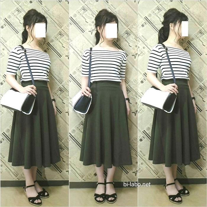 小柄な女性にも合う、秋先取りスカートファッション2