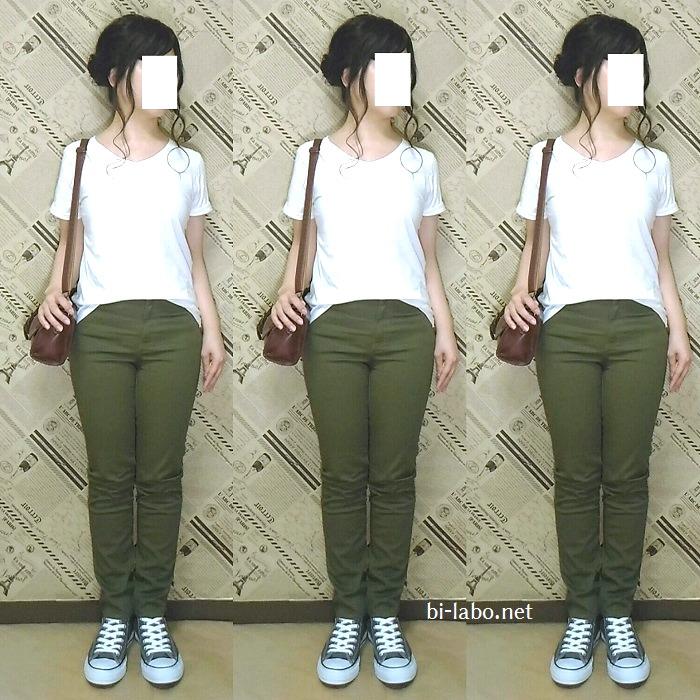 背が低い女性向け、白Tシャツとスニーカーで夏の大人カジュアルコーデ615-1