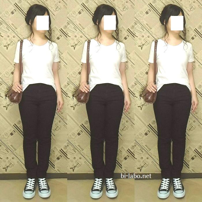 身長150cm以下女性向け、白Tシャツとスニーカーを使った夏のきれいめコーデ608-1